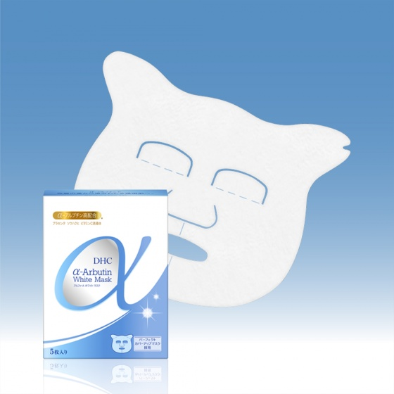 Mặt nạ dưỡng trắng α DHC α-A-White Mask 5pc