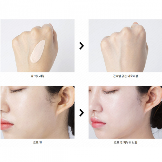 Kem chống nắng Perfect Uv Protection Cream Long Lasting SPF50+/ PA+++ Innisfree (50ml)