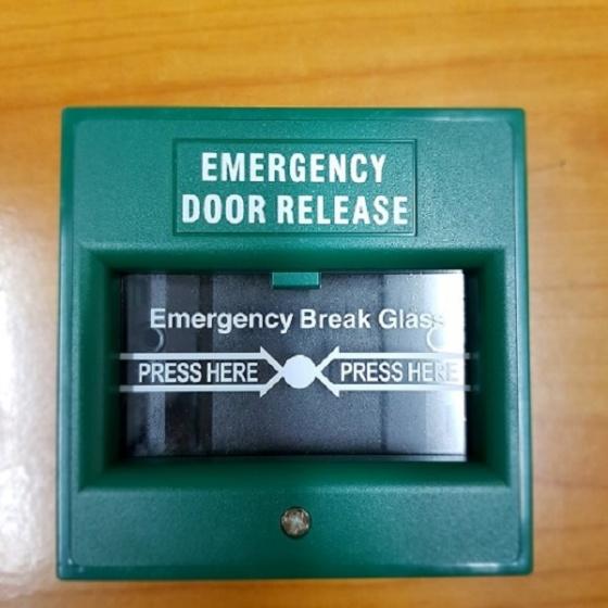 EG-885G : nút mở cửa khẩn cấp