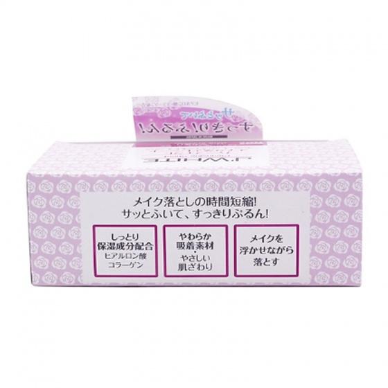 Khăn tẩy trang dưỡng ẩm cao cấp, an toàn cho da Nhật Bản J'White Make - up