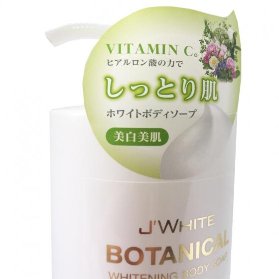 Sữa tắm trắng da vitamin c hương thảo mộc tự nhiên J'White botanical 750ml