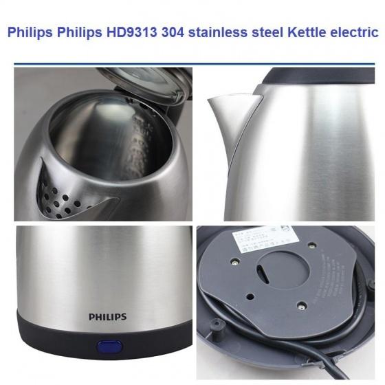 Ấm siêu tốc cao cấp Philips HD9313 1.5L (hàng chính hãng - Bảo hành 2 năm)
