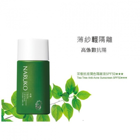 Kem chống nắng Naruko Tea Tree Anti-Acne Sunscreen SPF50 30ml