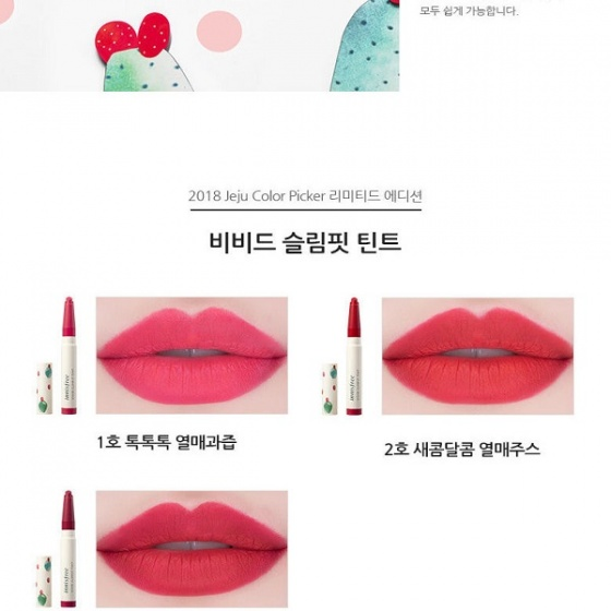Son lì Innisfree 2018 Jeju Color Picker Vivid Slimfit Tint #3