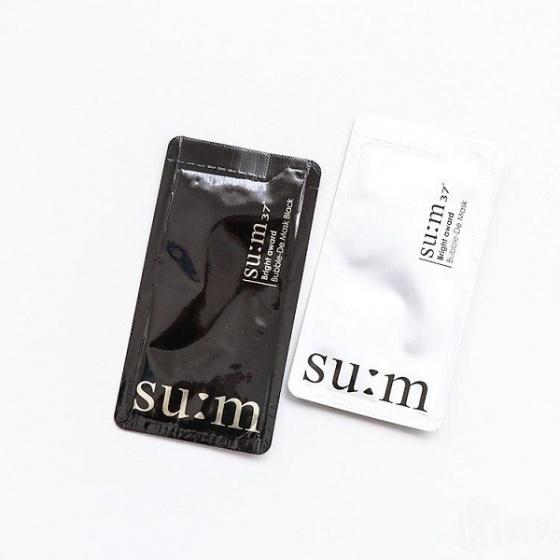 Miếng mặt nạ thải độc da Sum 37 - màu trắng