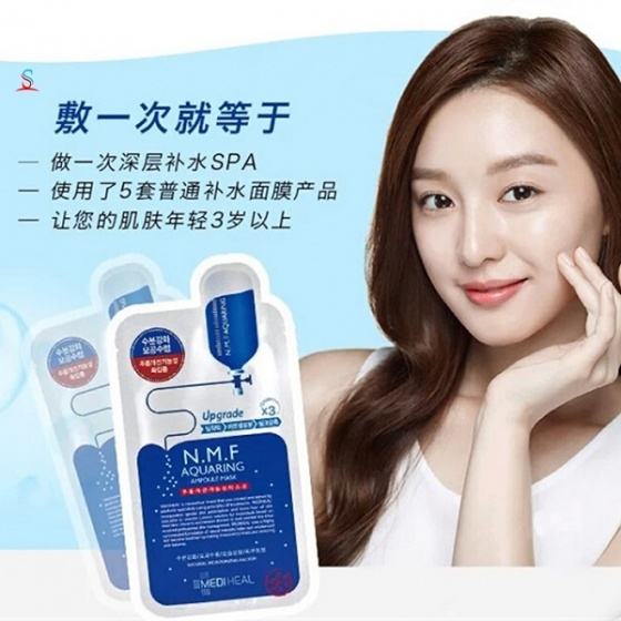 Bộ 5 mặt nạ dưỡng ẩm, kiềm dầu Mediheal N.M.F Aquaring Ampoule Mask 25ml
