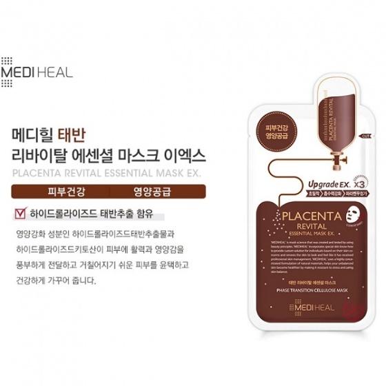 Miếng mặt nạ nhau thai cừu tăng độ đàn hồi và chống lão hóa da Mediheal Placenta Revital Essential Mask Ex 25ml