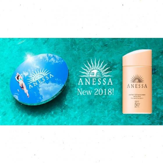 Sữa chống nắng dịu nhẹ cho da nhạy cảm Shiseido Anessa Perfect UV Mild SPF50+/PA++++ 60ml
