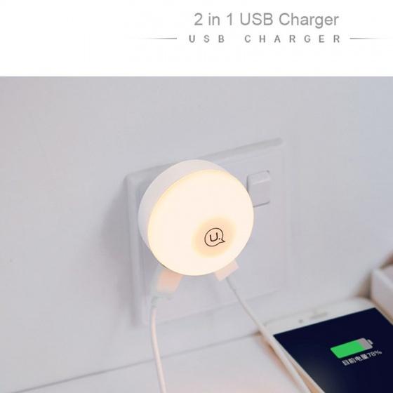Củ sạc tích hợp đèn thông minh USAMS US-JD060 L1 Dual USB Charger + mini night light