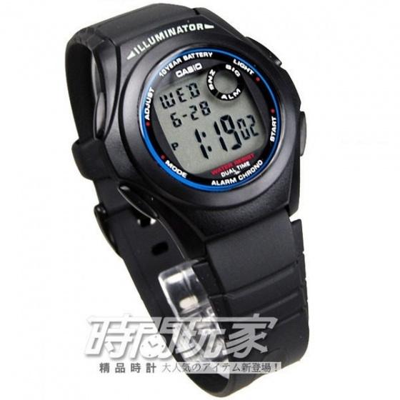 Đồng hồ nam Casio F-200W-1ADF, Casio Nhật Bản, phân phối chính hãng bở casio LongTime tại Việt Nam