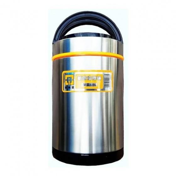 Xách cơm inox 1.9 lít