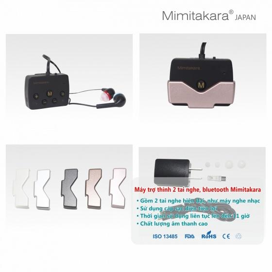 Máy trợ thính 2 tai nghe, bluetooth, pin sạc, Mimitakara (JAPAN) DP-6K5A