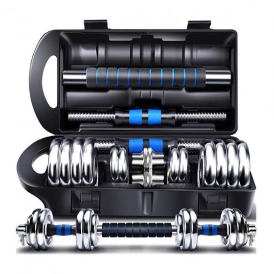 Bộ tạ tay cao cấp đa năng điều chỉnh Gymlink - 15Kg