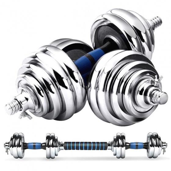 Bộ tạ tay cao cấp đa năng điều chỉnh Gymlink - 20Kg