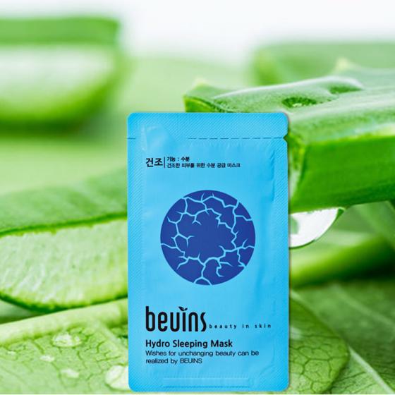 Mặt nạ ngủ cấp nước cho da khô Beuins Hydro Sleeping Mask (set 6 gói)