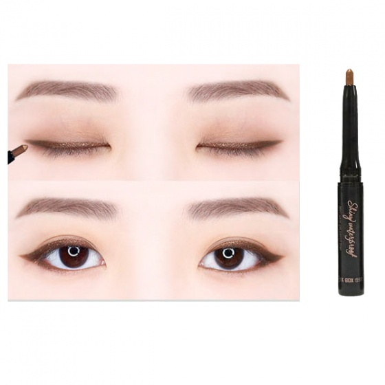Chì kẻ mắt mini Korea Box 1998 màu nâu nhũ