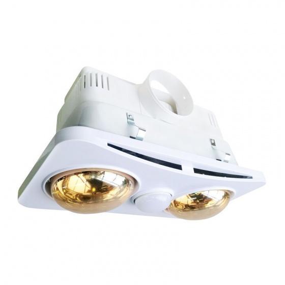 Đèn sưởi nhà tắm 2 bóng Kohn BK02G 550W - hàng chính hãng