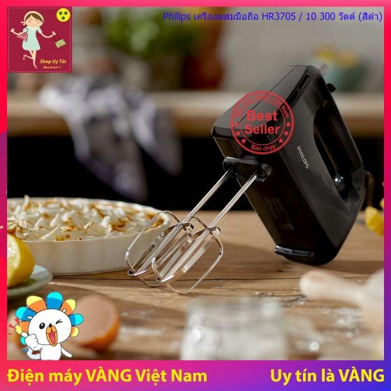 Máy đánh trứng cầm tay Philips HR3705 black
