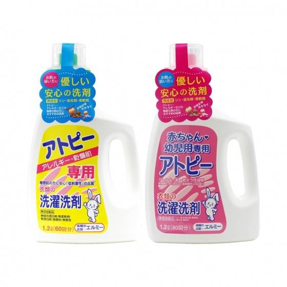 Combo Elmie nước giặt quần áo dành cho da dị ứng, da khô và da nhạy cảm + nước giặt quần áo dành cho trẻ nhỏ