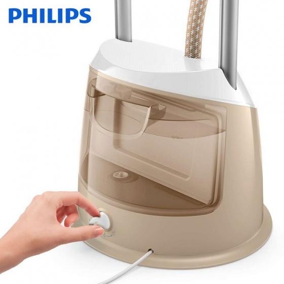 Bàn ủi hơi nước Philips GC523 - hàng chính hãng (bảo hành 2 năm trên toàn quốc)