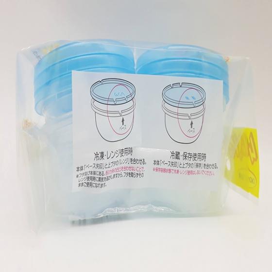 Set 6 hộp nhựa đựng đồ ăn dặm dáng tròn màu xanh