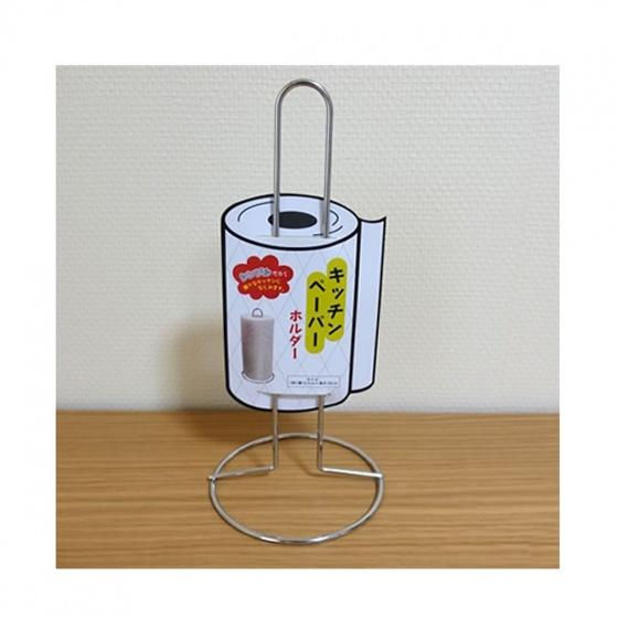 Kệ để khăn giấy cuộn nhà bếp siêu tiện lợi