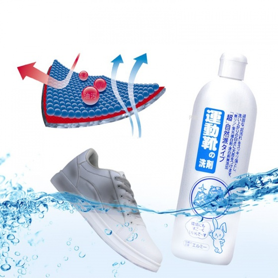 Nước giặt giày cao cấp Kose 500ml