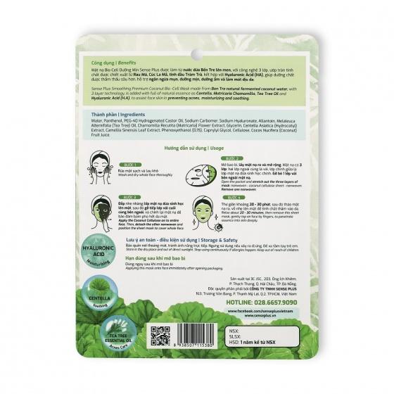 Mặt nạ sinh học cao cấp Coconut Bio-Cell Sense Plus dưỡng mịn 25g