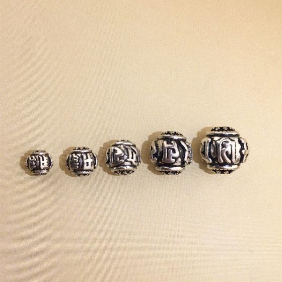 Charm bạc hình cầu họa tiết lục tự minh chú xỏ ngang 10mm