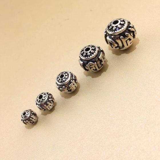 Charm bạc hình cầu họa tiết lục tự minh chú xỏ ngang 12mm