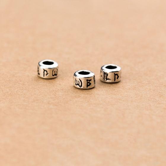 Charm bạc chặn hạt hình trụ họa tiết lục tự minh chú 3x5mm