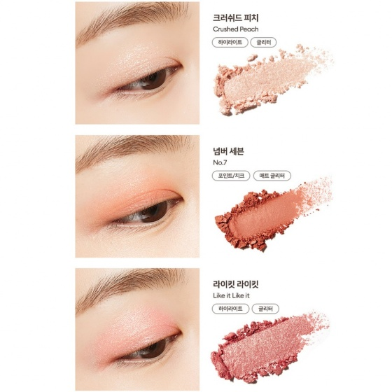Bảng phấn mắt má hồng tạo khối Missha Glow 2 Color Filter Shadow Palette 11.5g - 07 Coral Like Me