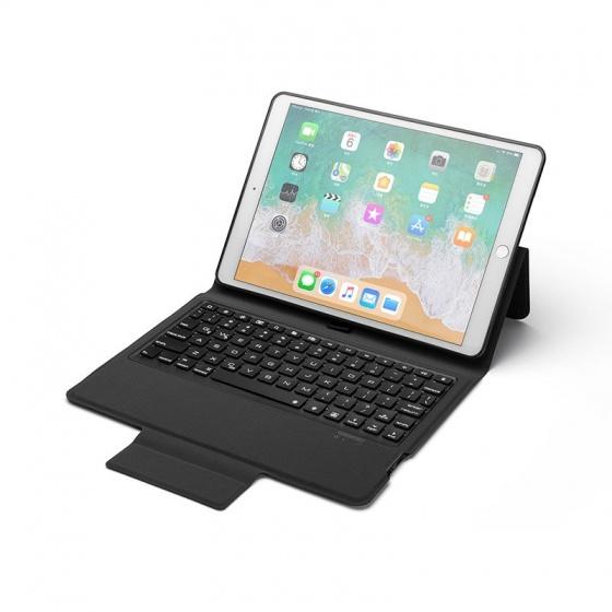 Bàn phím Bluetooth có đèn kèm bao da slim và khay đựng bút pencil cho iPad 10.2 2019 P102 (màu đen)