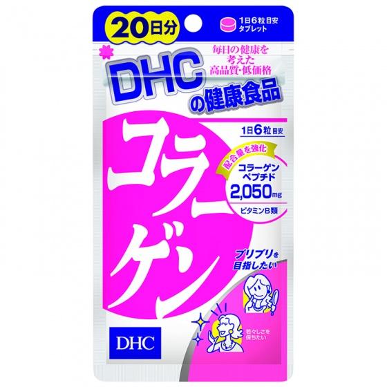 Viên uống làm đẹp da DHC Collagen Nhật Bản gói 20 ngày (120 viên)
