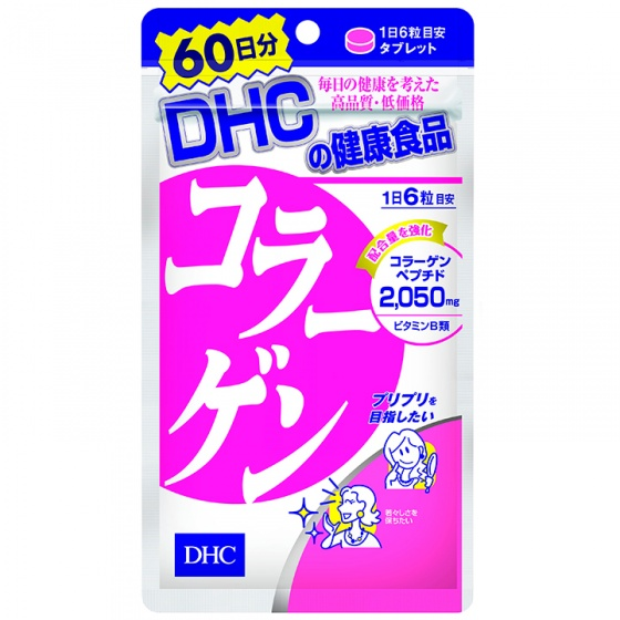 Viên uống làm đẹp da DHC Collagen Nhật Bản gói 60 ngày (360 viên)