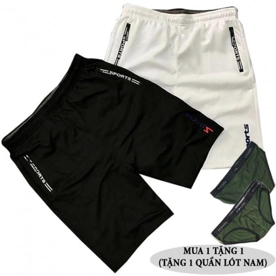 Combo 2 quần short thể thao nam phối dây kéo dokafashion màu đen trắng BLACK SOT03  (tặng 1 quần lót nam)