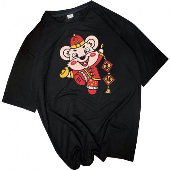 Áo thun nam nữ cotton 100% - kiểu áo gia đình mùa tết và noel 2020 thương hiệu Dokafashion - TN50