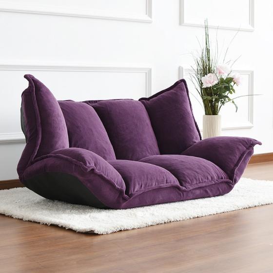 Ghế Sofa bệt thư giãn Tatami Tomato tím - Nội thất Gọn