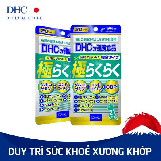 Viên uống Xương Khớp DHC Glucosamine - The ultimate joint health 20 Ngày
