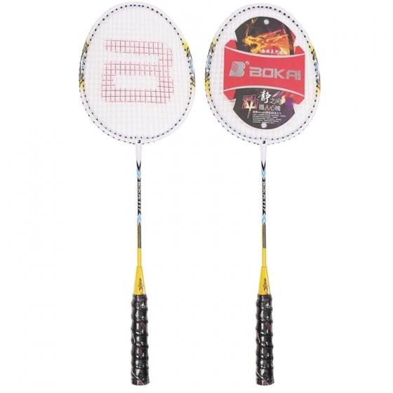 Cặp vợt cầu lông SL117