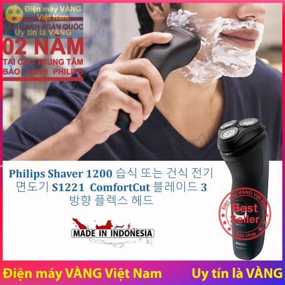 Máy cạo râu khô và ướt thế hệ mới Philips S1121