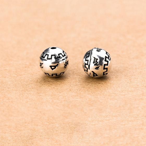 Charm bạc tròn khắc chữ xỏ ngang - Ngọc Quý Gemstones