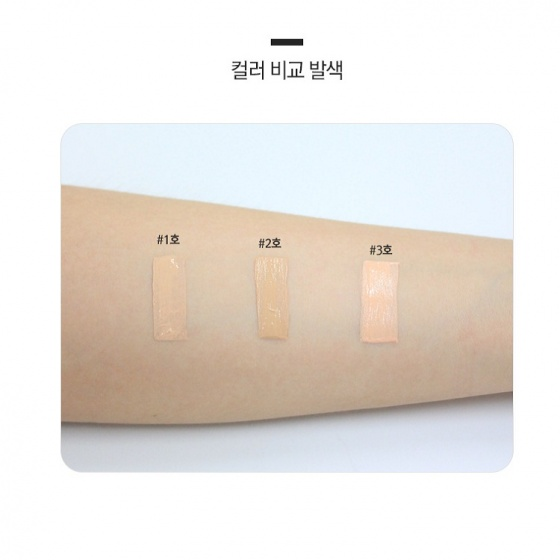 Kem che khuyết điểm Too Cool For School Artclass The Camouflage no.2