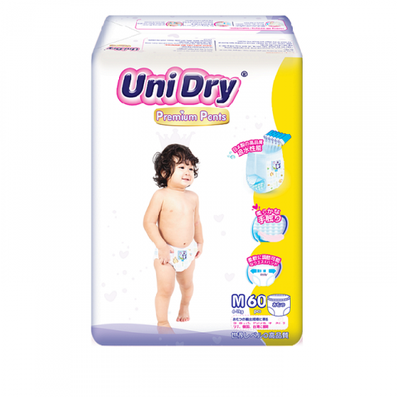 (Tặng 1 gối ôm con sư tử) tã quần Unidry Premium size M60 - size L54 - size XL48