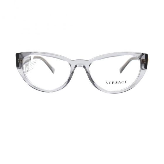 Gọng kính Versace VE3280B chính hãng