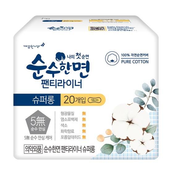 Băng vệ sinh Hàn Quốc Kleannara  Soonsoohan hằng ngày  18CM Gói 20 miếng