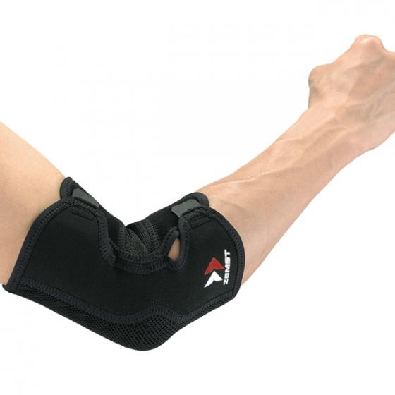 Đai hỗ trợ khuỷu tay Zamst Elbow Sleeve