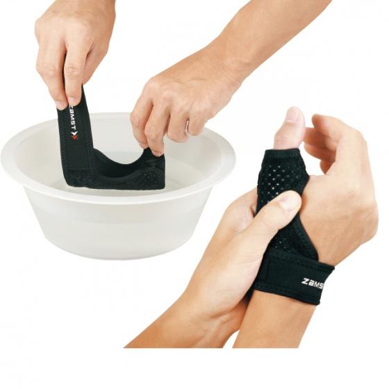 Đai hỗ trợ ngón tay cái Zamst Thumb Guard