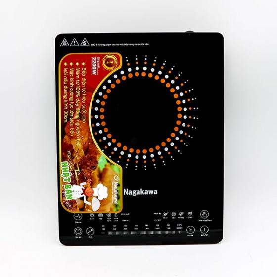 Bếp điện từ Nagakawa NAG0703 - công suất 2200W - tặng kèm nồi lẩu - bảo hành 12 tháng chính hãng