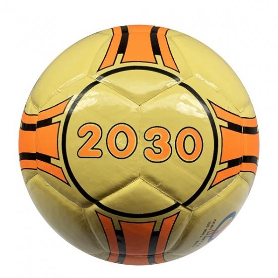 Bóng đá Futsal Gerustar Futsal 2030 Cam - Dán